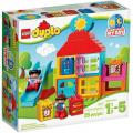 LEGO Duplo Minha primeira Casa de Brinquedo 25 Peças - 10616